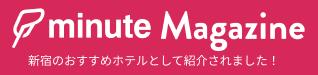 歌舞伎町でおすすめのラブホテル11選