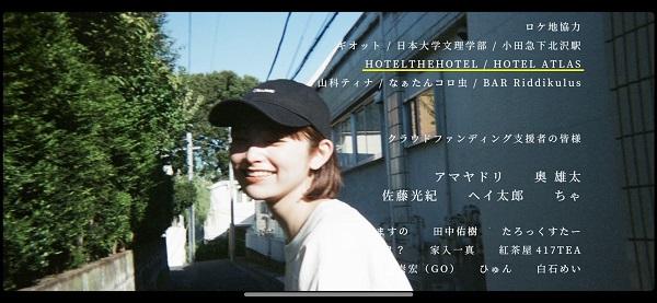 新宿ラブホ撮影場所