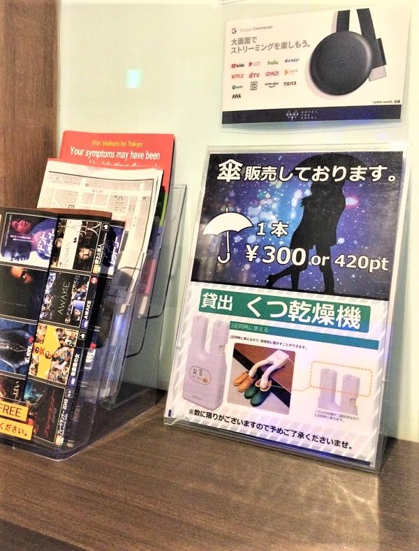 梅雨時期歌舞伎町ラブホホテルザホテル