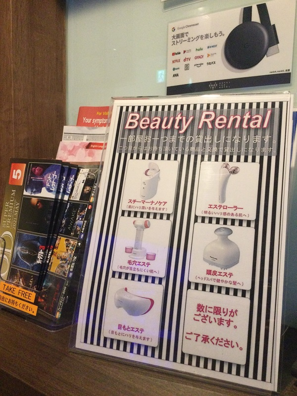 歌舞伎町ラブホテルホテルザホテル