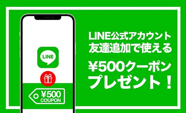 公式LINE歌舞伎町ラブホ