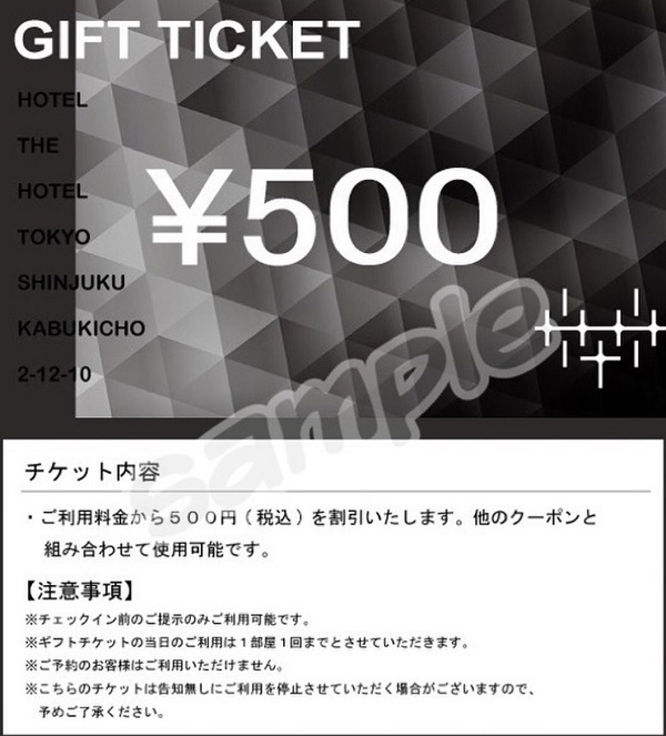 歌舞伎町ラブホホテルザホテル